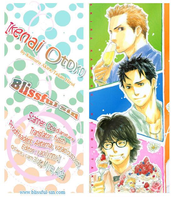 Ikenai Otoko 2 Page 2