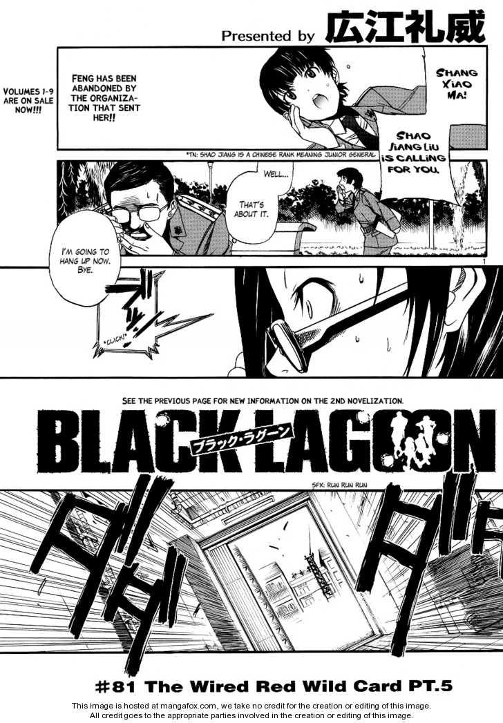Black Lagoon 81 Page 1