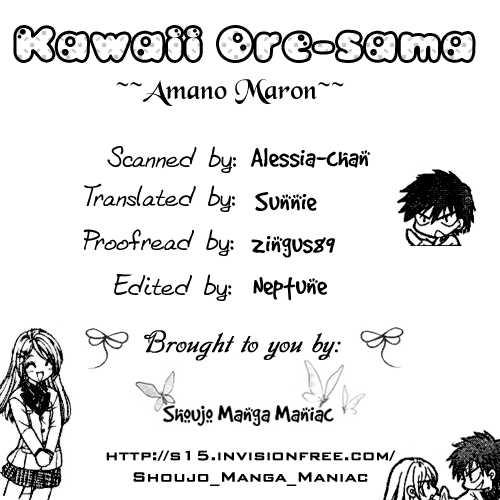 Kawaii Oresama 0 Page 1