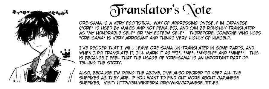 Kawaii Oresama 0 Page 2
