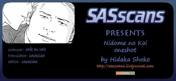 Nidome no Koi (HIDAKA Shoko) 1 Page 1