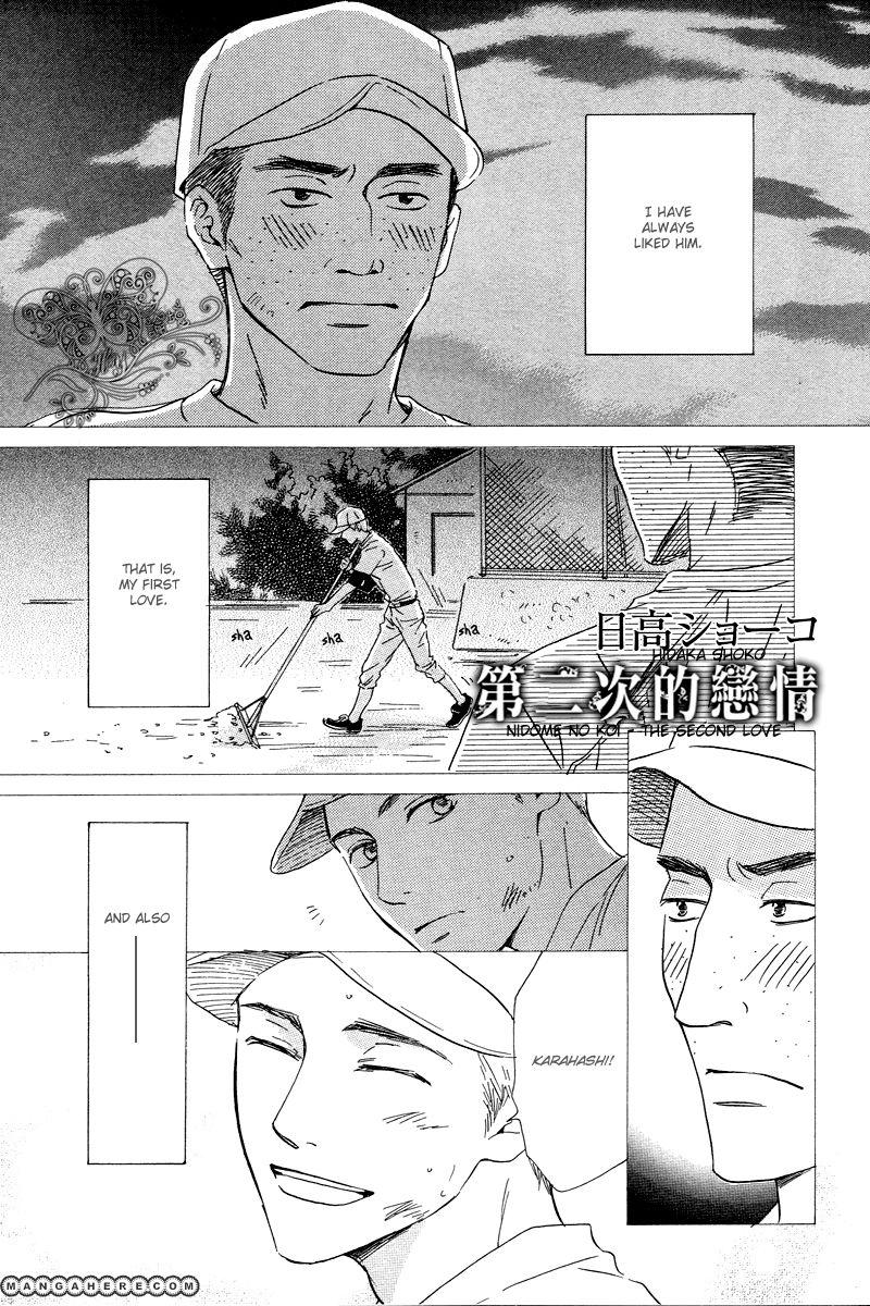 Nidome no Koi (HIDAKA Shoko) 1 Page 2