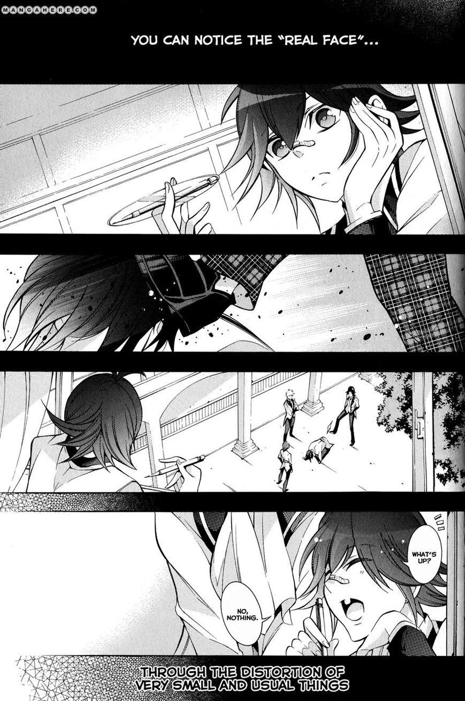 Hakudatsu no Masquerade 5 Page 1