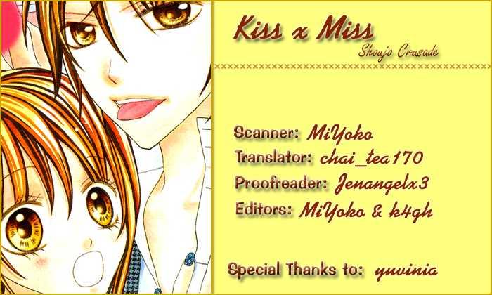 Kiss x Miss 0 Page 1