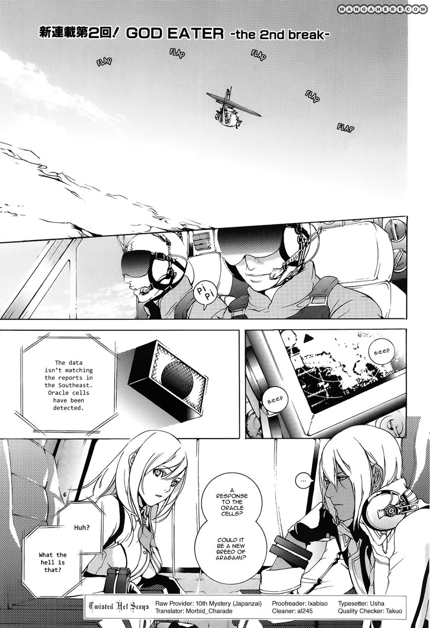 God Eater - The 2nd Break 2 Page 1