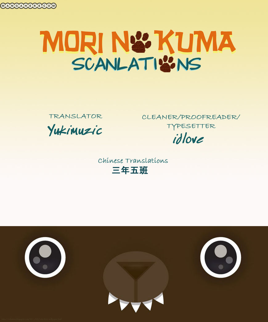 Warui Ouji Demo Suki 1 Page 1