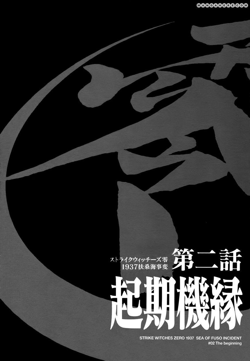 Strike Witches Rei: 1937 Fusou Kaijihen 2 Page 1