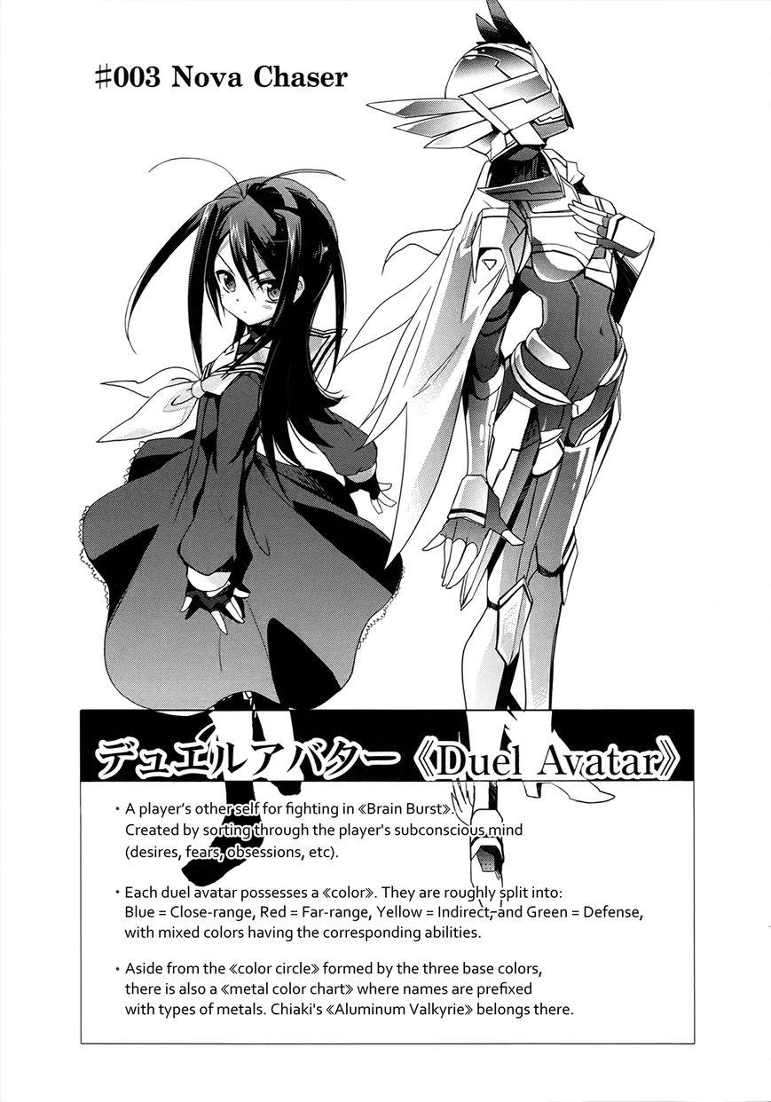 Accel World / Dural - Magisa Garden 3 Page 1