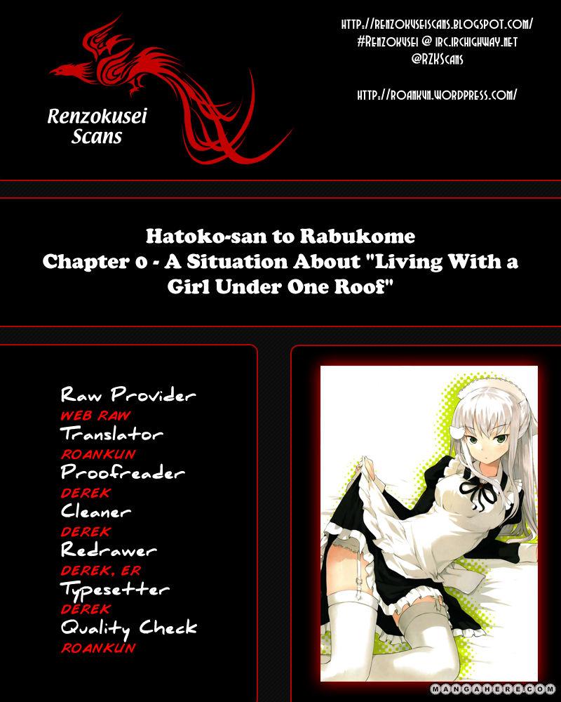 Hatoko-san to Rabukome 0 Page 1