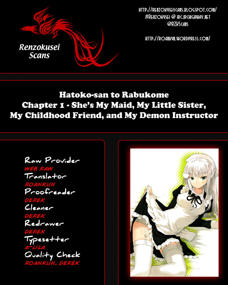 Hatoko-san to Rabukome 1 Page 1