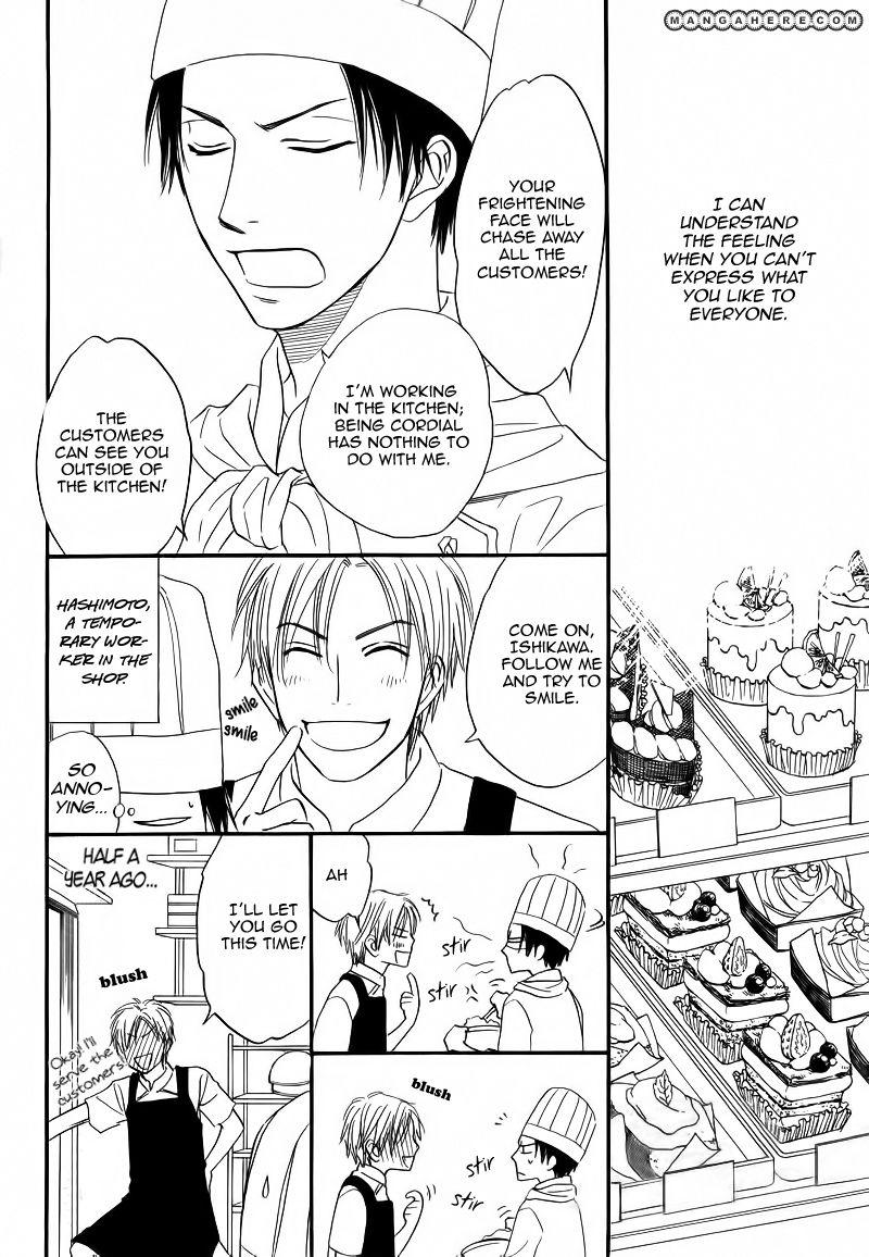 Amai Kaori Ga Surun Desu 1 Page 3