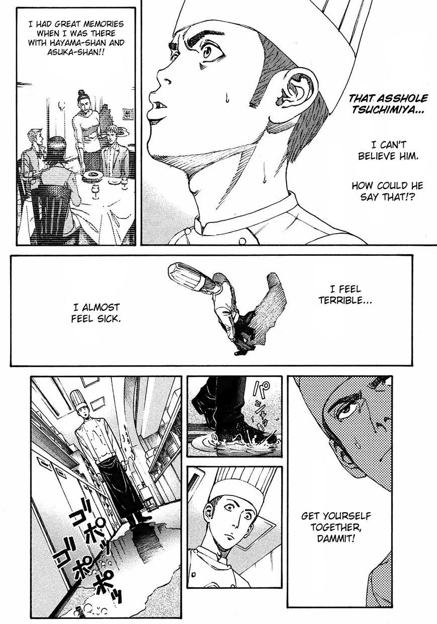 Bambino! Secondo 7 Page 2