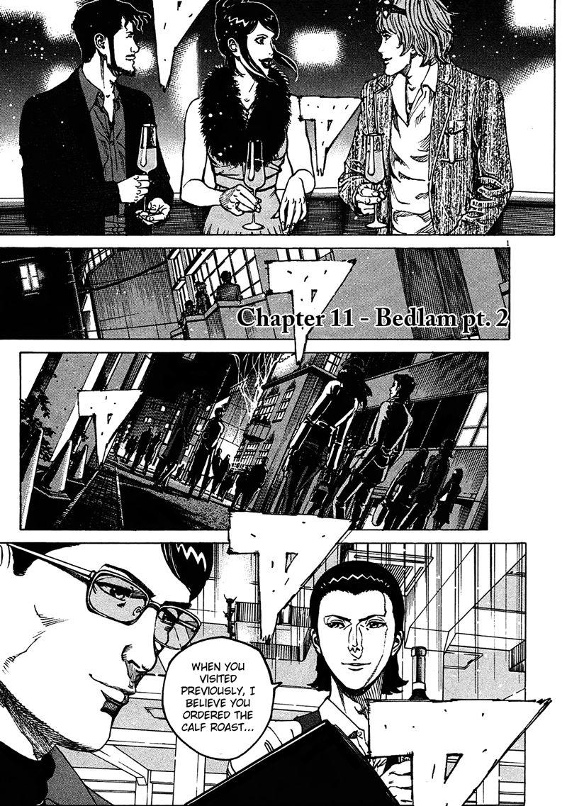 Bambino! Secondo 11 Page 1