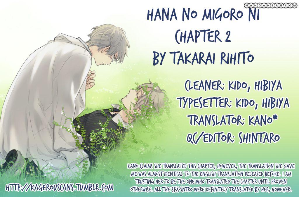Hana no Migoro ni 2 Page 1