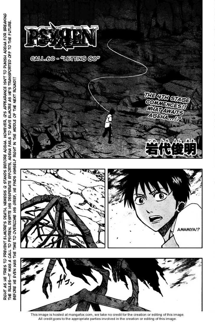 Psyren 60 Page 2
