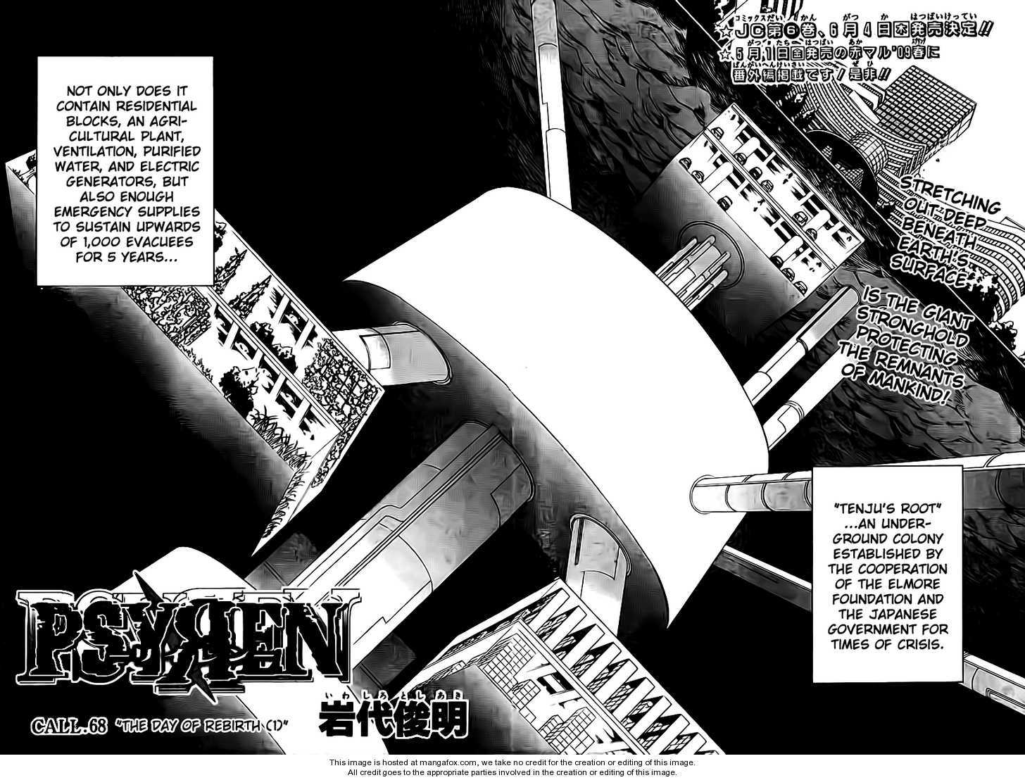 Psyren 68 Page 3