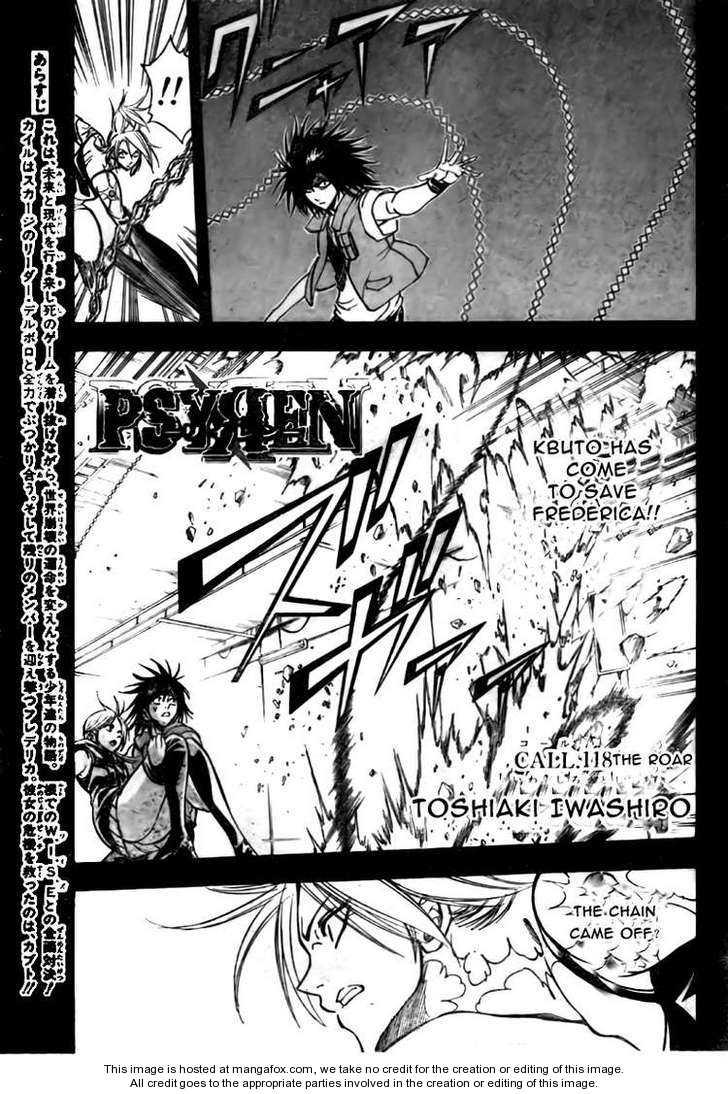 Psyren 118 Page 1