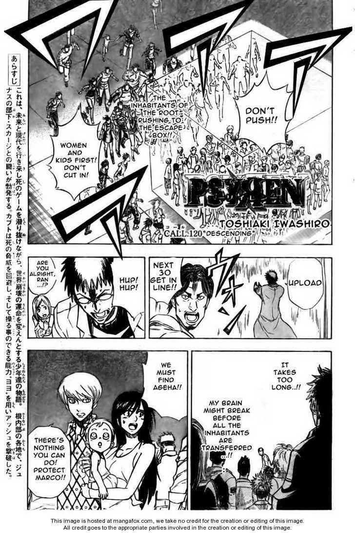 Psyren 120 Page 1