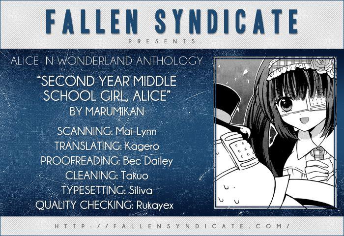 Alice in Wonderland (Anthology) 1 Page 1