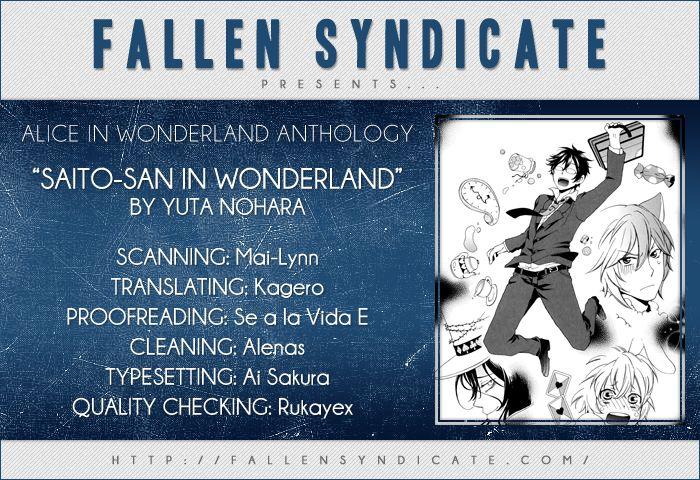 Alice in Wonderland (Anthology) 3 Page 1