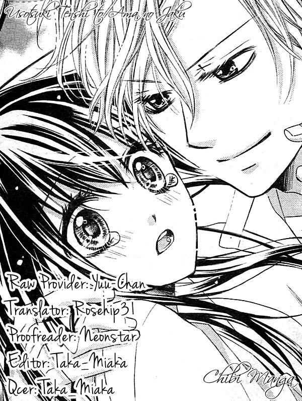 Usotsuki Tenshi to Ama no Jaku 1 Page 1