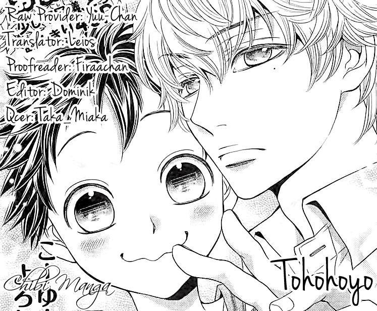 Tohohoyo 1 Page 1