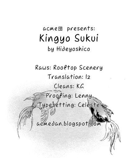 Kingyo Sukui 1 Page 1
