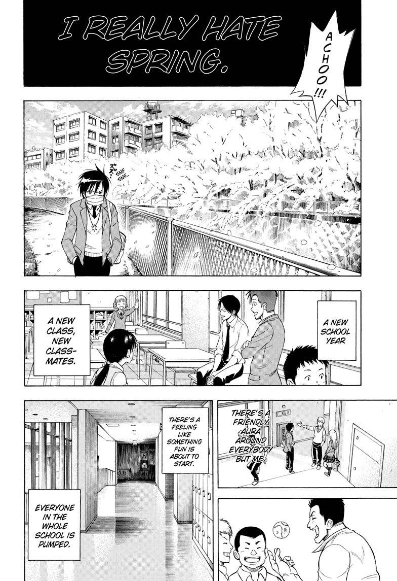 Sakuran (IWASHIRO Toshiaki) 1 Page 2