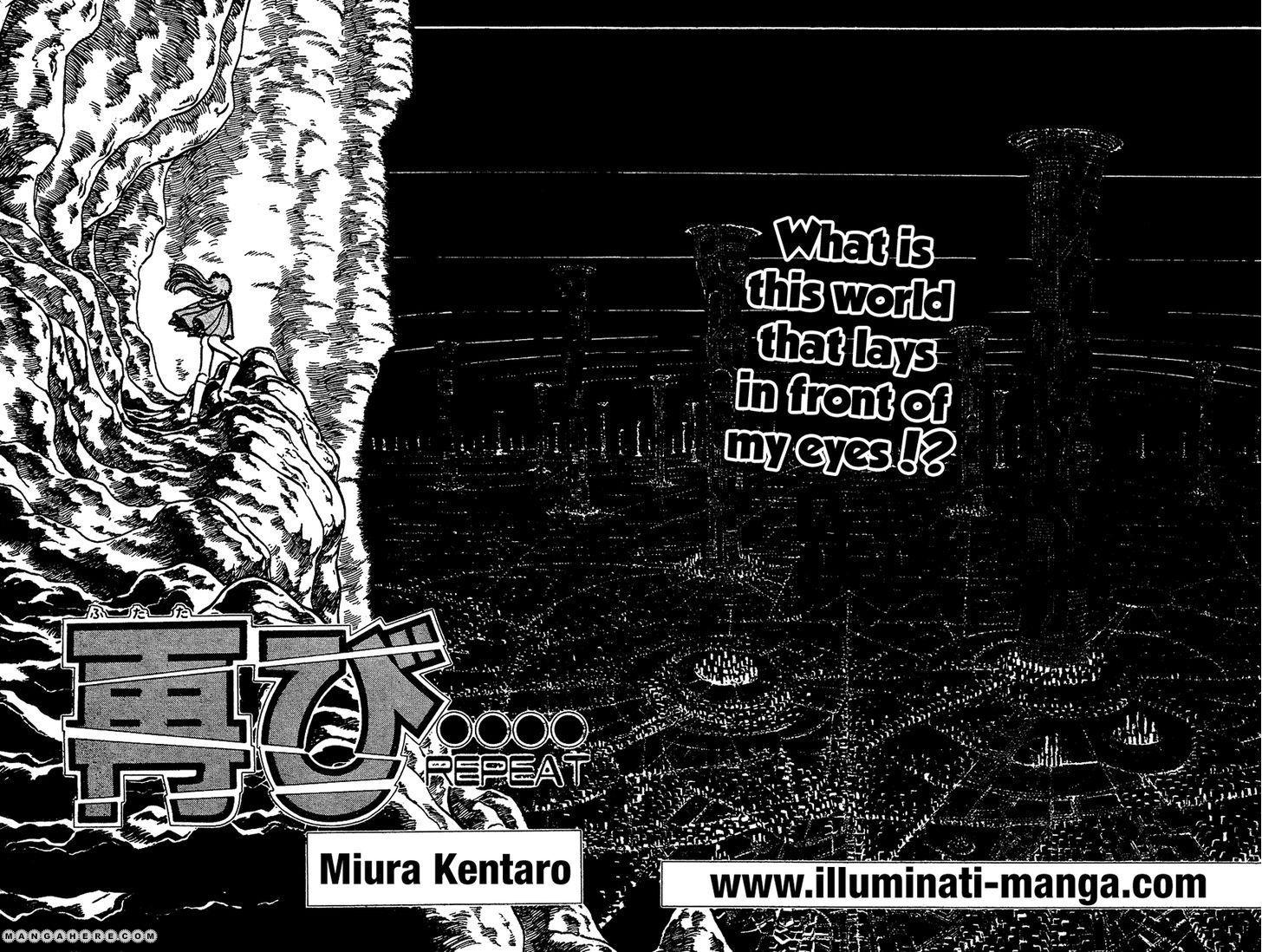 Futatabi 1 Page 2