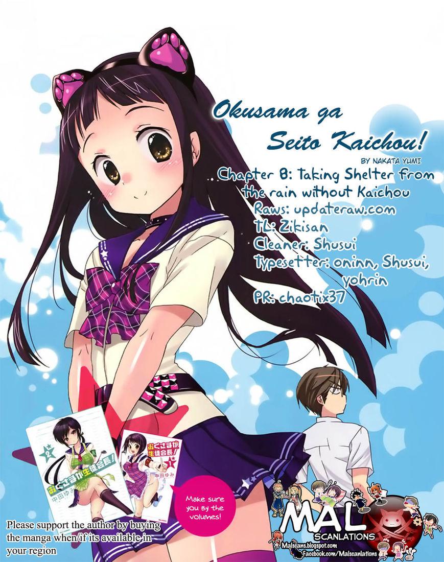 Okusama ga Seito Kaichou! 8 Page 1