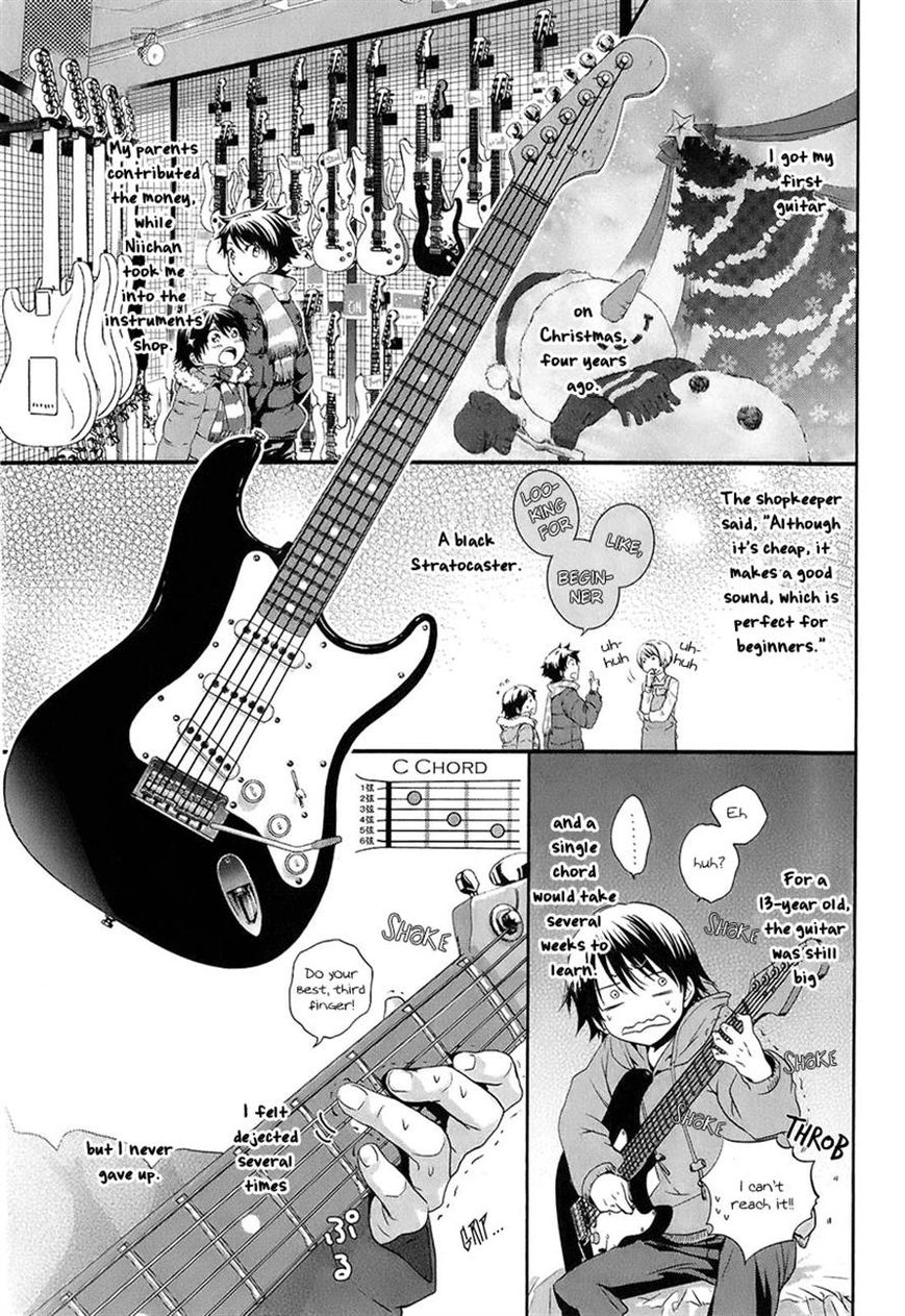 Kaidan Tochuu no Big Noise 3 Page 1