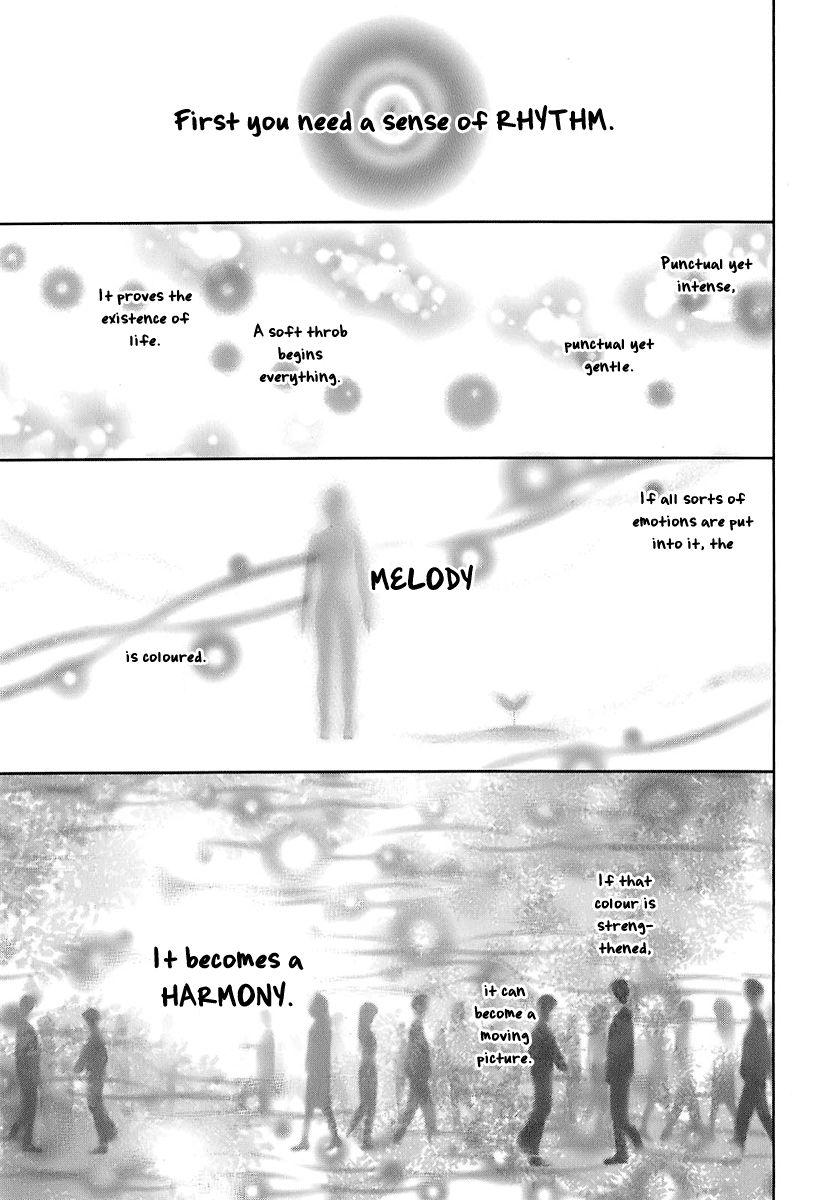 Kaidan Tochuu no Big Noise 5 Page 2