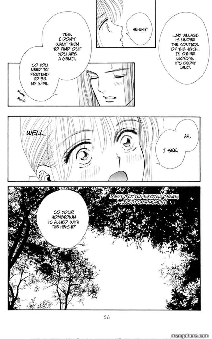 Ryou 30 Page 2