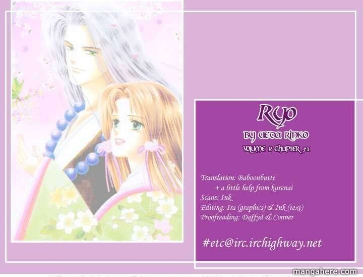 Ryou 51 Page 2