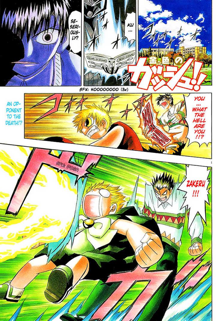 Konjiki No Gash Bell! 2 Page 1