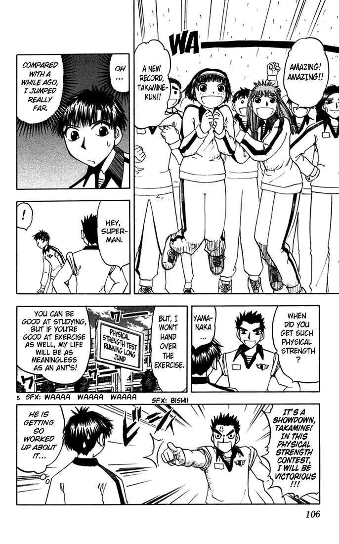 Konjiki No Gash Bell! 6 Page 5
