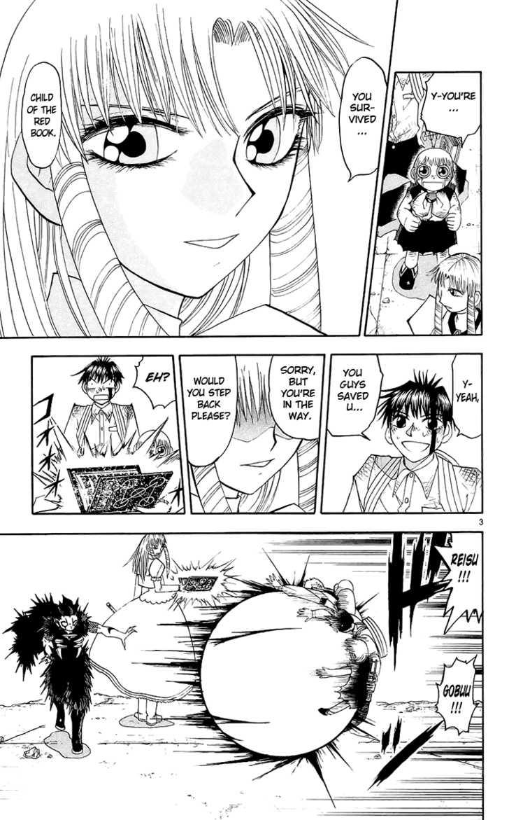 Konjiki No Gash Bell! 10 Page 3