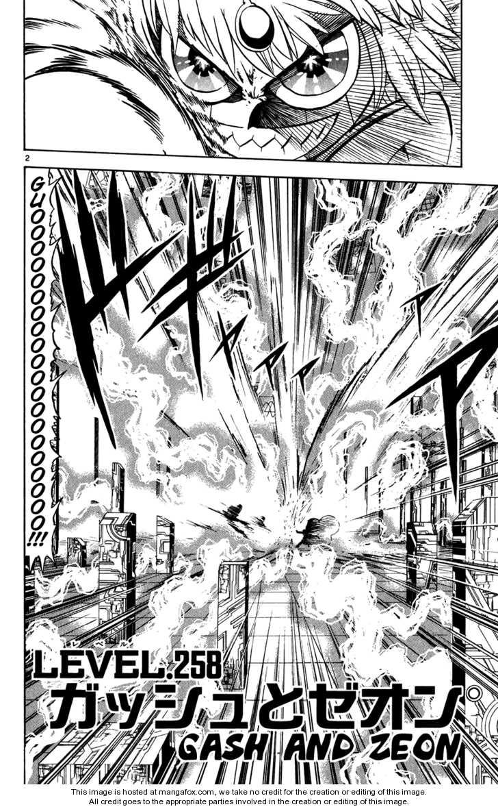 Konjiki No Gash Bell! 258 Page 2