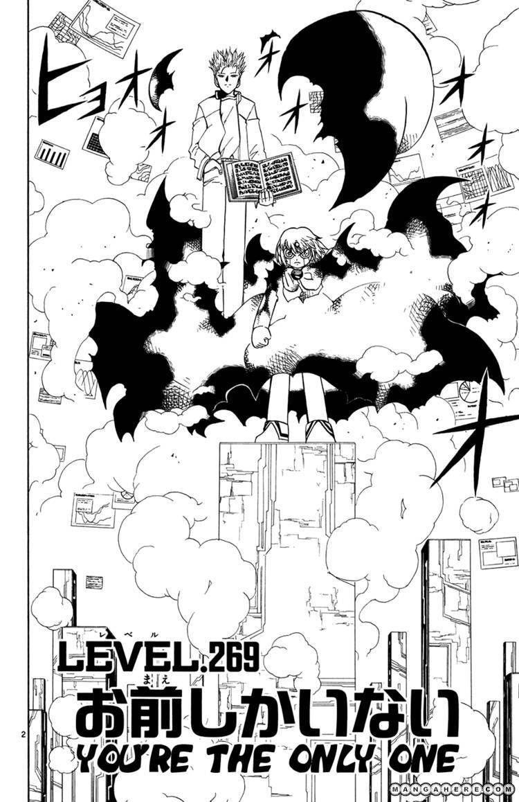 Konjiki No Gash Bell! 269 Page 1