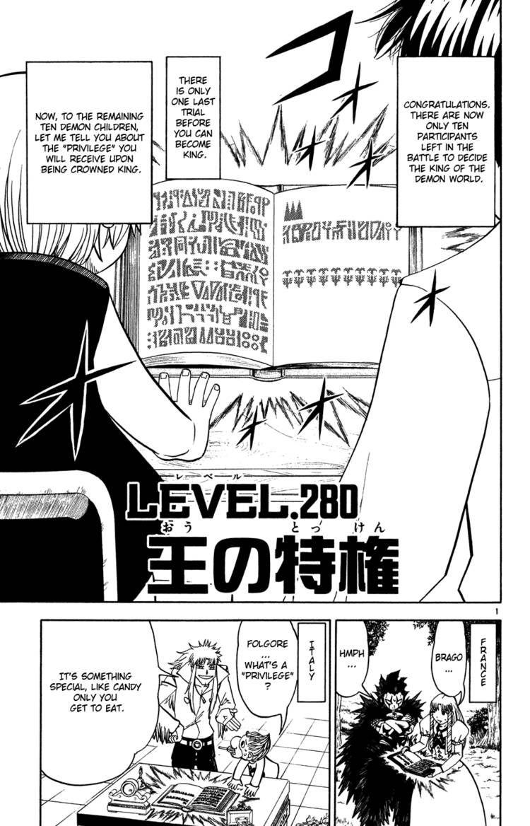 Konjiki No Gash Bell! 280 Page 1