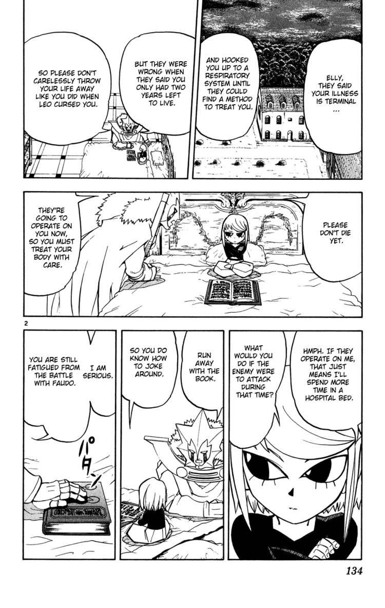 Konjiki No Gash Bell! 281 Page 2