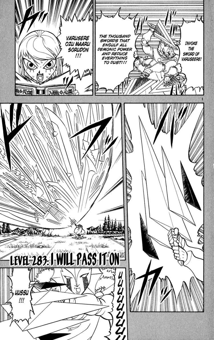 Konjiki No Gash Bell! 283 Page 1