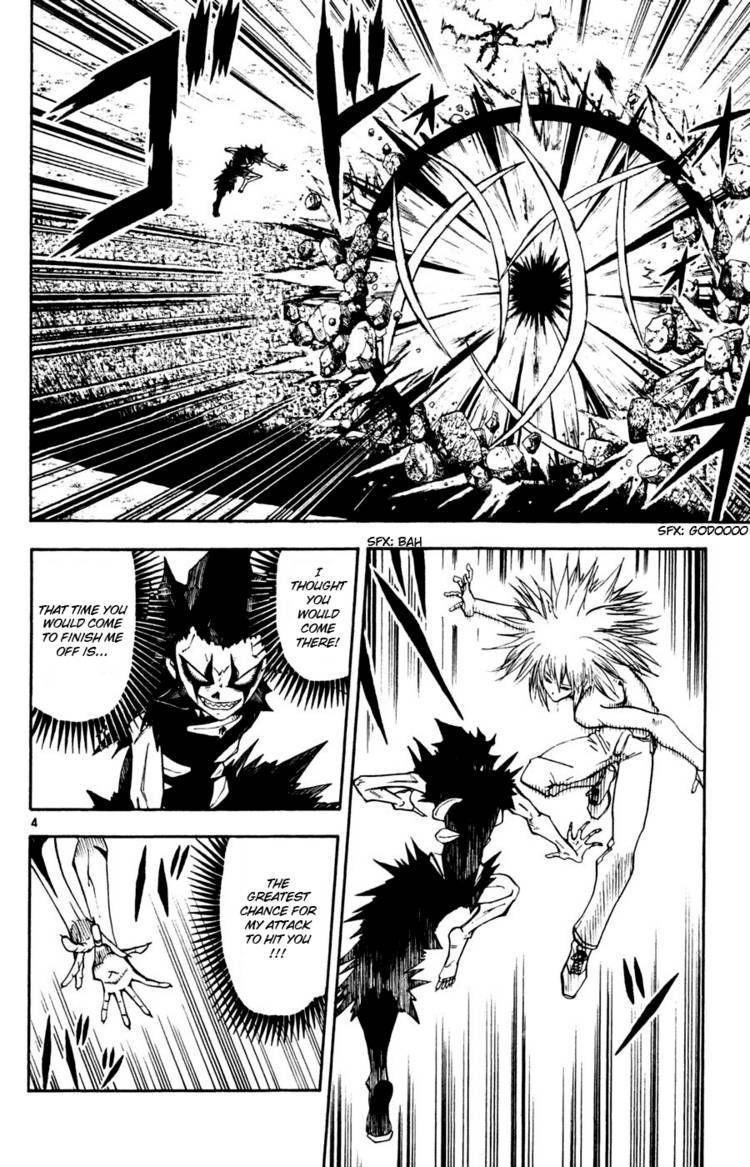 Konjiki No Gash Bell! 286 Page 4
