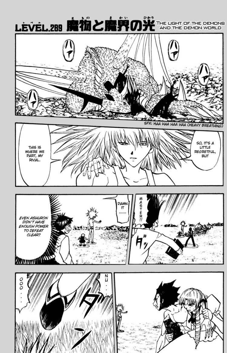 Konjiki No Gash Bell! 289 Page 1