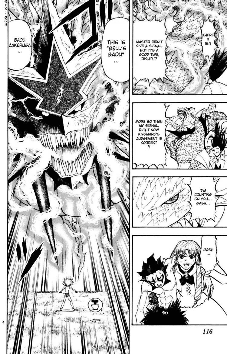 Konjiki No Gash Bell! 290 Page 3