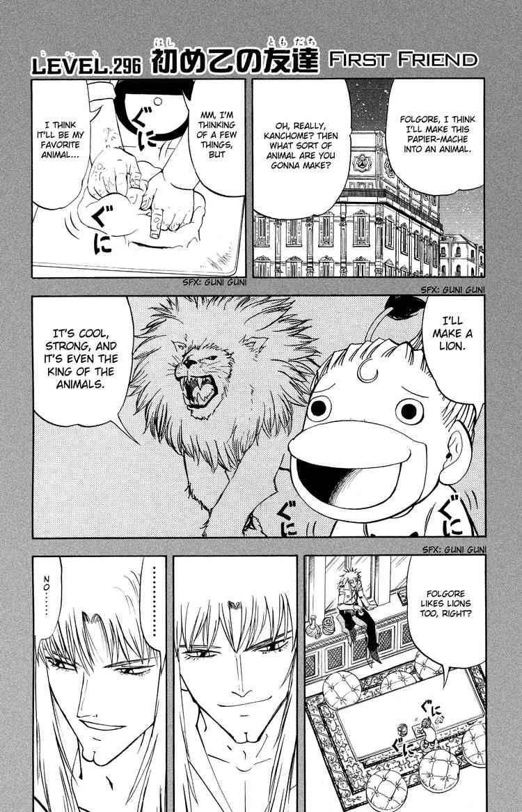 Konjiki No Gash Bell! 296 Page 1