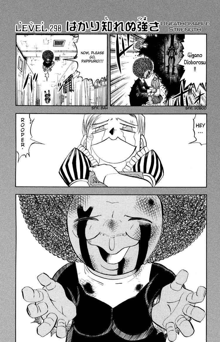 Konjiki No Gash Bell! 298 Page 1