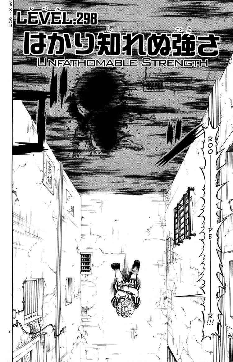 Konjiki No Gash Bell! 298 Page 2