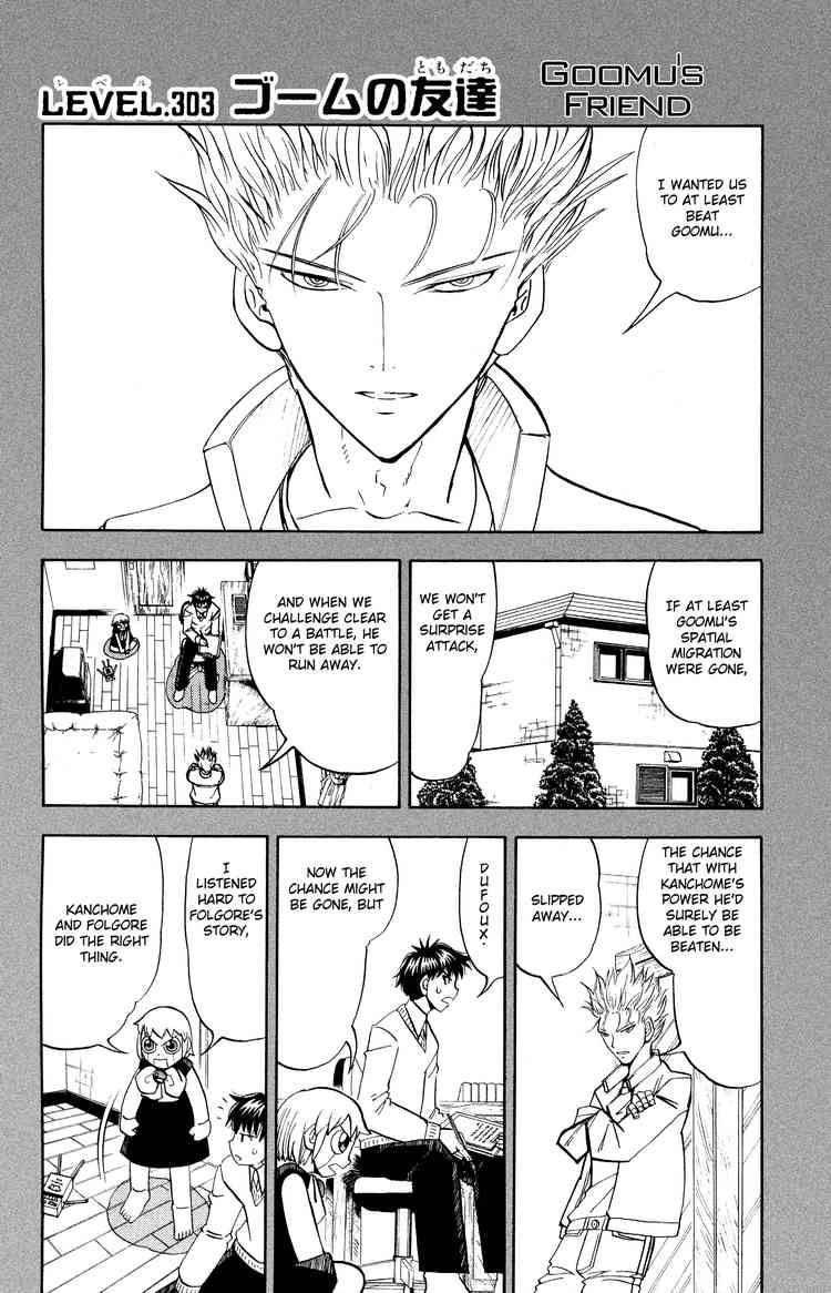 Konjiki No Gash Bell! 303 Page 1