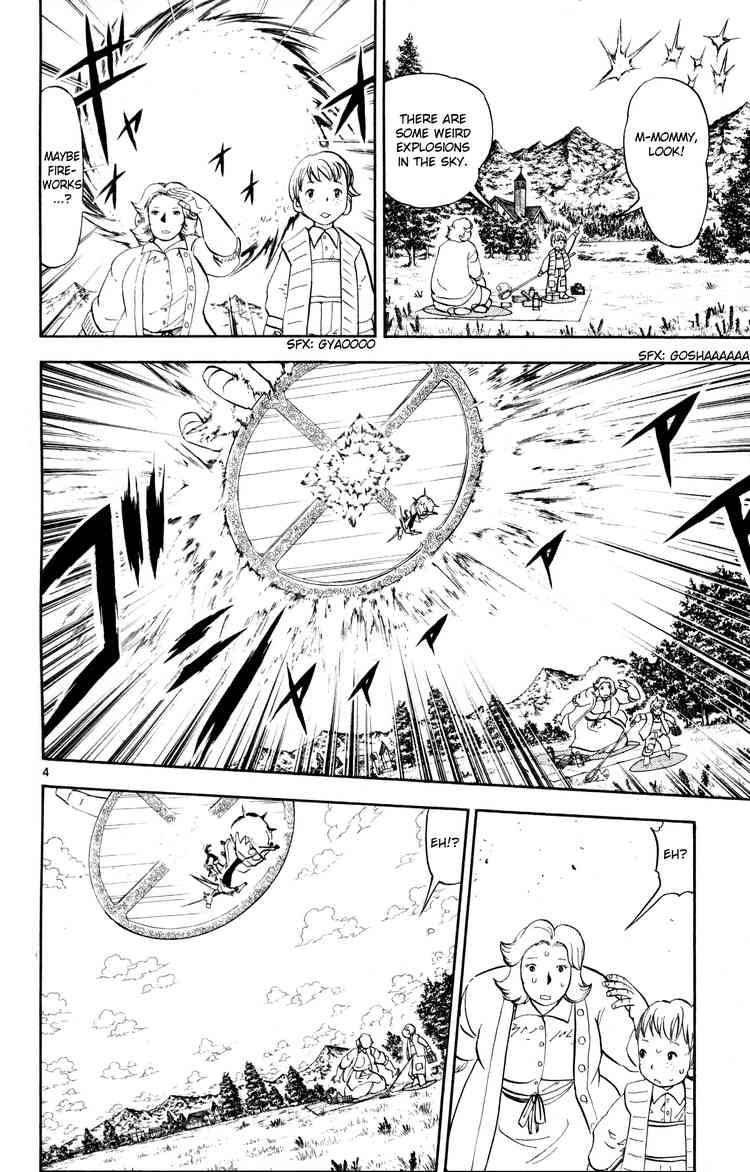 Konjiki No Gash Bell! 309 Page 4